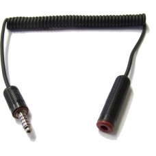 Extension lead for 5 way helmet leads